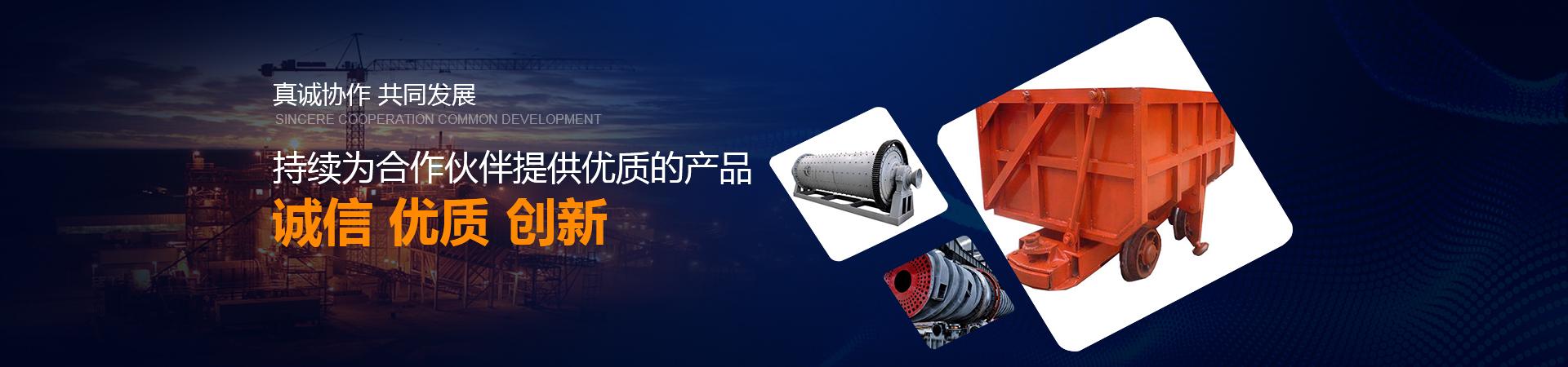 亿博投注网站亿博团队全天实施计划下载重型机器有限公司